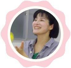 指導員 野﨑 澄子